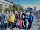 26 мая 2017 года в Государственном бюджетном общеобразовательном учреждении Гимназии № 261 Кировского района Санкт-Петербурга прошел «День горожанина»