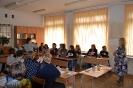 Городской научно-практический семинар