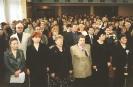 Некрасовскому колледжу 80 лет
