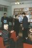 Конкурс: Студент года 2004