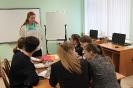 Отборочный чемпионат профессионального мастерства WSR2016 Санкт-Петербург по компетенции «Преподавание в младших классах»