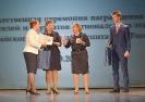 Подведены итоги II Всероссийского конкурса