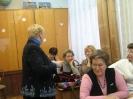 XIII Некрасовские педагогические чтения